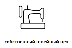 цех.png